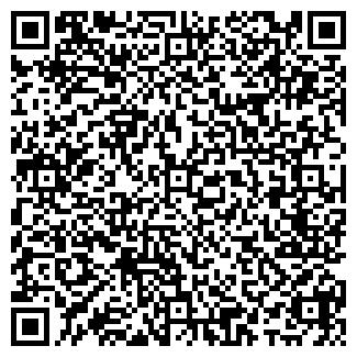 QR-код с контактной информацией организации Dixi CO, ТОО