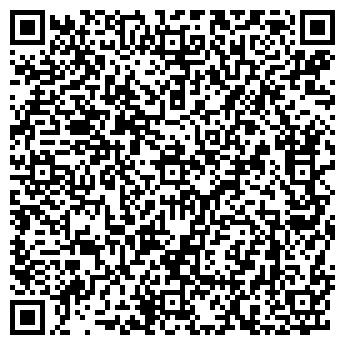 QR-код с контактной информацией организации Аст Квартал,ТОО