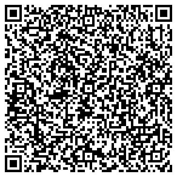 QR-код с контактной информацией организации Компания Тимбилдинг, ТОО