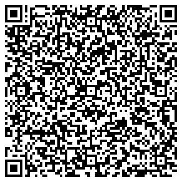 QR-код с контактной информацией организации MDM counsel company, ТОО