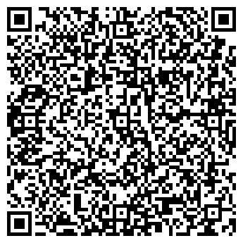 QR-код с контактной информацией организации AdiLEX (Адилекс), ТОО