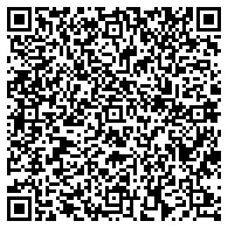 QR-код с контактной информацией организации Dan & c, ТОО