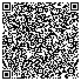 QR-код с контактной информацией организации Автоадвокат, ТОО