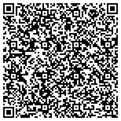 QR-код с контактной информацией организации Olympex Advisers (Олимпэкс Эдвайзер), ТОО