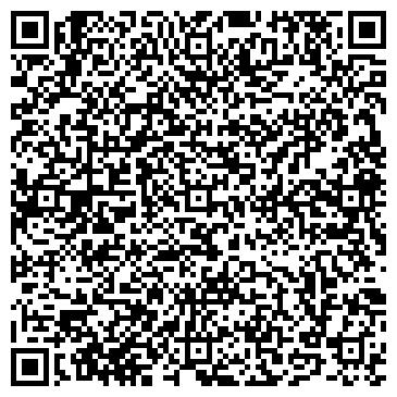 QR-код с контактной информацией организации Травников В.В., ИП