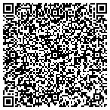 QR-код с контактной информацией организации Advice (Эдвайс), ТОО