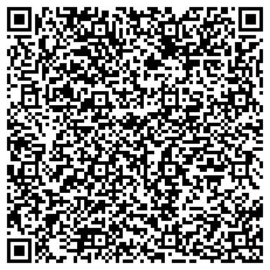 QR-код с контактной информацией организации Alpha Legal (Альфа Легал), Юридическое бюро, ТОО