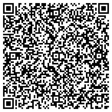 QR-код с контактной информацией организации Коррадо, ТОО