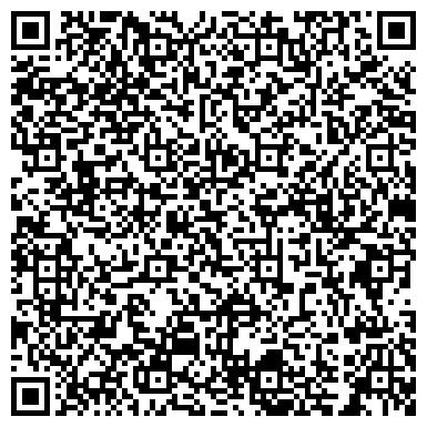 QR-код с контактной информацией организации ATA Legal company (АТА Легал компани), ТОО