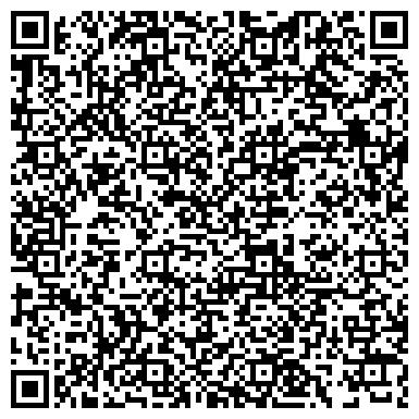 QR-код с контактной информацией организации Юридическая фирма Honesty & Justice, ТОО