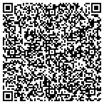 QR-код с контактной информацией организации Sub Rosa (Суб Роса),ТОО