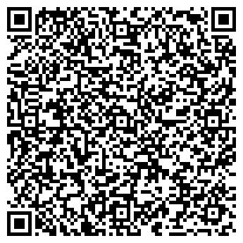 QR-код с контактной информацией организации Al zhaiza (Ал жайза), ТОО