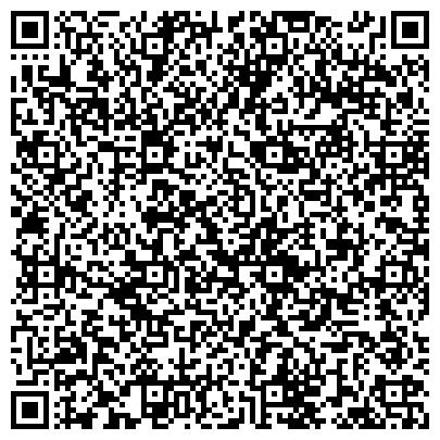 QR-код с контактной информацией организации Защита Независимая юридическая служба, ТОО