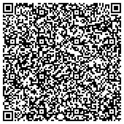 QR-код с контактной информацией организации Юридическая компания Expert Law Partners(Юридическая компания Эксперт Лав Партнёрс),ТОО