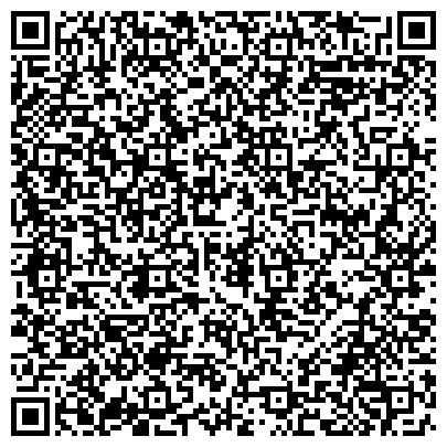 QR-код с контактной информацией организации Tura Bi Group (Тура Би Груп), ТОО