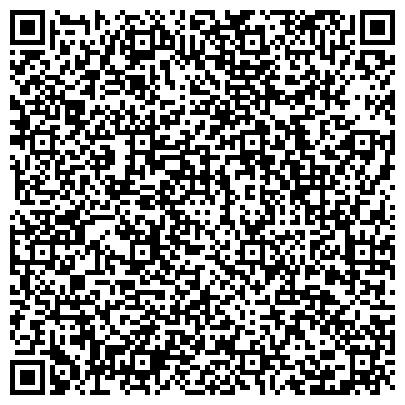 QR-код с контактной информацией организации Юридический Информационный Центр Человек и Закон, ТОО