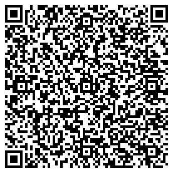 QR-код с контактной информацией организации Lloyd's Register Kazakhstan (Ллойдс Регистер Казахстан), ТОО