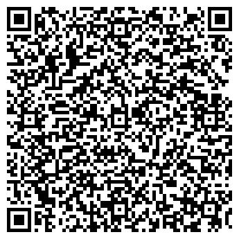 QR-код с контактной информацией организации Инком-Брок, ТОО