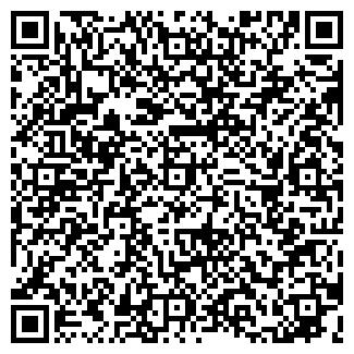 QR-код с контактной информацией организации Recht, TOO