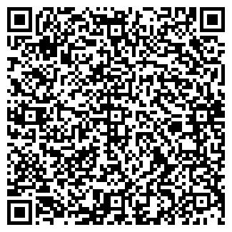 QR-код с контактной информацией организации ЮС,ИП