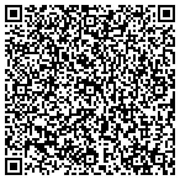 QR-код с контактной информацией организации Big Group (Биг Груп), ТОО