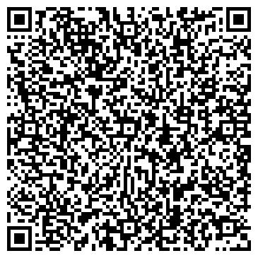 QR-код с контактной информацией организации Юридическая консультация Жамиля, ИП