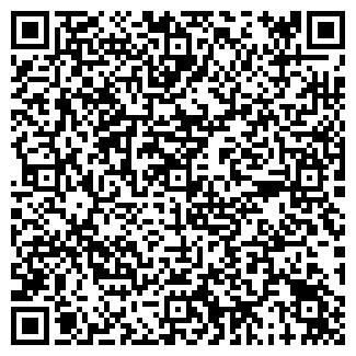 QR-код с контактной информацией организации Прогресс,ИП