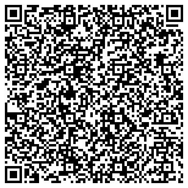 QR-код с контактной информацией организации Казахстанский центр правовой защиты, ТОО