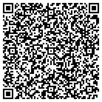 QR-код с контактной информацией организации Даналык-С, ТОО
