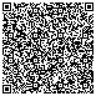 QR-код с контактной информацией организации Real Right (Рил Райт), ТОО