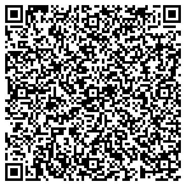 QR-код с контактной информацией организации Wellton Williams (Веллтон Вильямс), ТОО