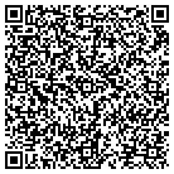QR-код с контактной информацией организации LEKA Consulting Group, ТОО