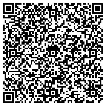 QR-код с контактной информацией организации Либра ПТФ, ТОО