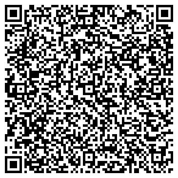 QR-код с контактной информацией организации Салык Консалтинг, ТОО