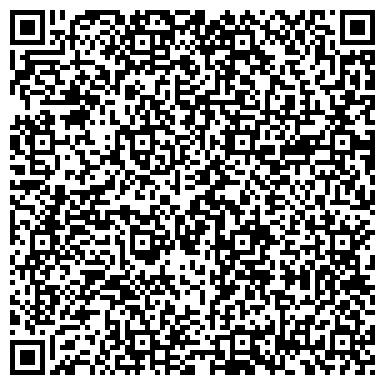QR-код с контактной информацией организации КАМАЛ-Консалтинг, ТОО