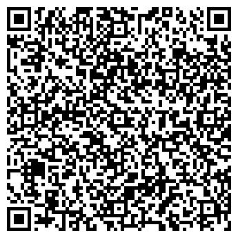 QR-код с контактной информацией организации Аманат Казахстан, АО