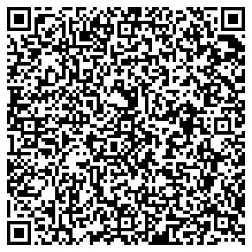 QR-код с контактной информацией организации Business sport travel, ТОО