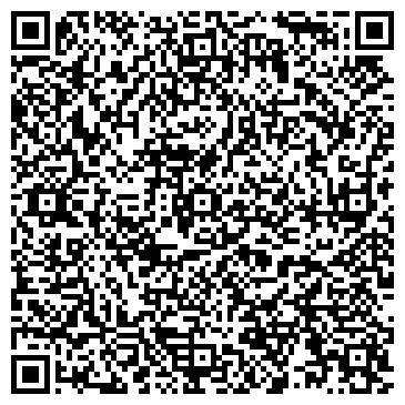 QR-код с контактной информацией организации Юридическая фирма Levitas (Левитас), ТОО