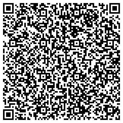 QR-код с контактной информацией организации QMS consulting Travel&Business (КьюМС консалтинг тревелэнд бизнес), ТОО