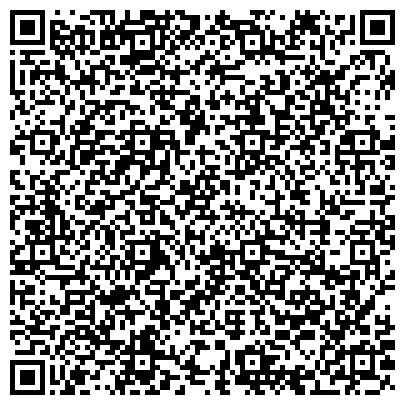 QR-код с контактной информацией организации A.S.K. Technik (А.С.К. Техник), ТОО