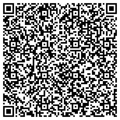 QR-код с контактной информацией организации Lex Line Group (Лекс лайн груп), ТОО