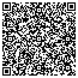 QR-код с контактной информацией организации ИП Кадыров