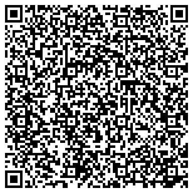 QR-код с контактной информацией организации L & C UK (Л энд Си УК), ТОО