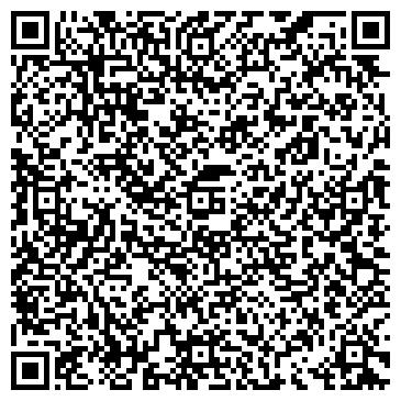 QR-код с контактной информацией организации Штрих-Маркет Казахстан, ТОО