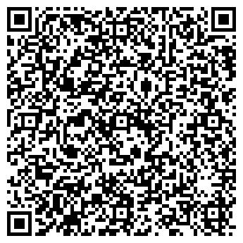 QR-код с контактной информацией организации Kade (Каде), ТОО