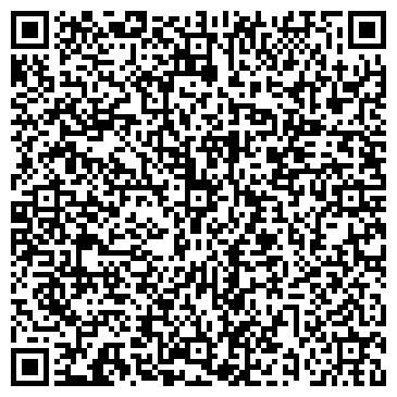 QR-код с контактной информацией организации 1С:Первый БИТ, ТОО
