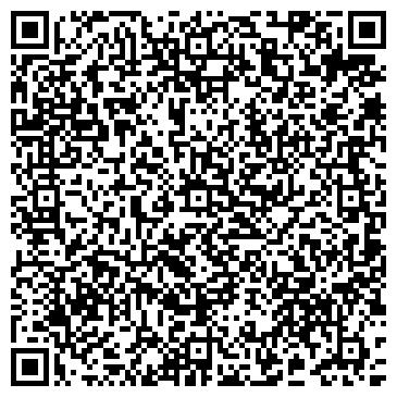 QR-код с контактной информацией организации ПОСОЛЬСТВО КИРГИЗСКОЙ РЕСПУБЛИКИ