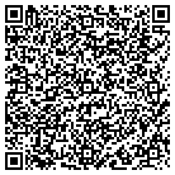 QR-код с контактной информацией организации Нар контракт, ТОО