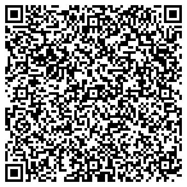 QR-код с контактной информацией организации Железнодорожное Строительство и Ремонт, ТОО