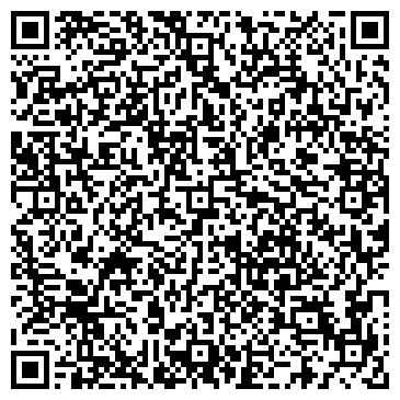 QR-код с контактной информацией организации ПОСОЛЬСТВО КИТАЙСКОЙ НАРОДНОЙ РЕСПУБЛИКИ